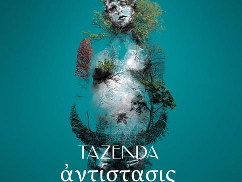 """""""Antìstasis"""", il ventesimo album dei Tazenda"""