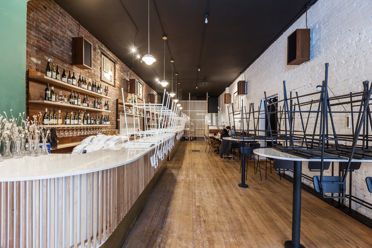 2461 Notre-Dame Stern Bar