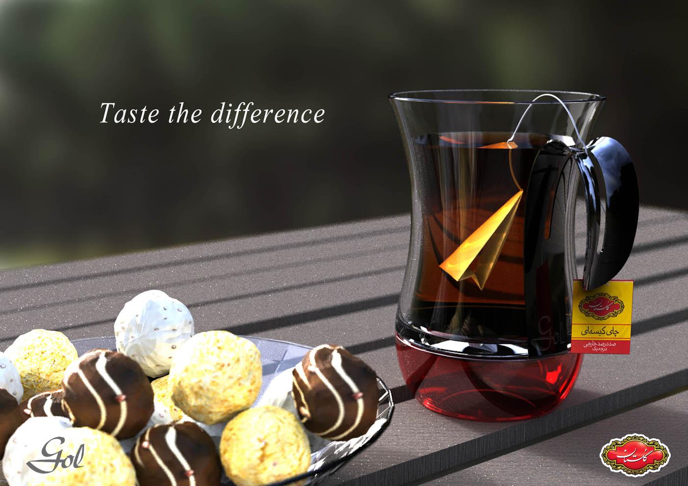 Tirdad Kiamanesh golestan tea cup