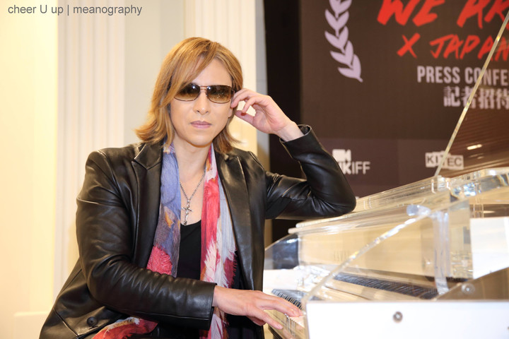 Interview with YOSHIKI in Hong Kong 2016 . YOSHIKI專訪