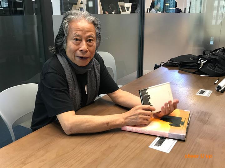 水禾田先生2019專訪
