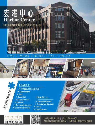 Harbor Center Digital Flyer 20-11-04-02.