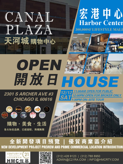 C21 Harbor Center and Canal Plaza Open H