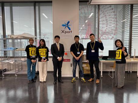 イベントレポート(前編):【Xport】ネットワーキングプログラム 「大阪・関西圏のスタートアップの動向(2020年冬版)」