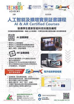 3 Techbob.jpg