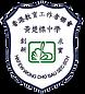 香港教育工作者聯會黃楚標中學.png