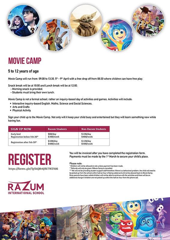 movie-camp-registration.jpg