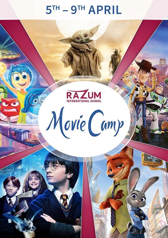 movie-camp-poster.jpg