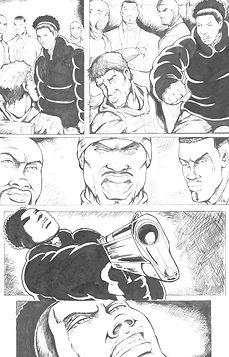 Anibal Arroyo-Street Journal-Issue #1- Tyreke hits guy in wherehouse-inks_edited_edited_ed