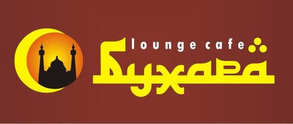 Лаунж-кафе Бухара