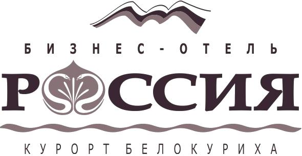 """Бизнес-отель """"РОССИЯ"""""""