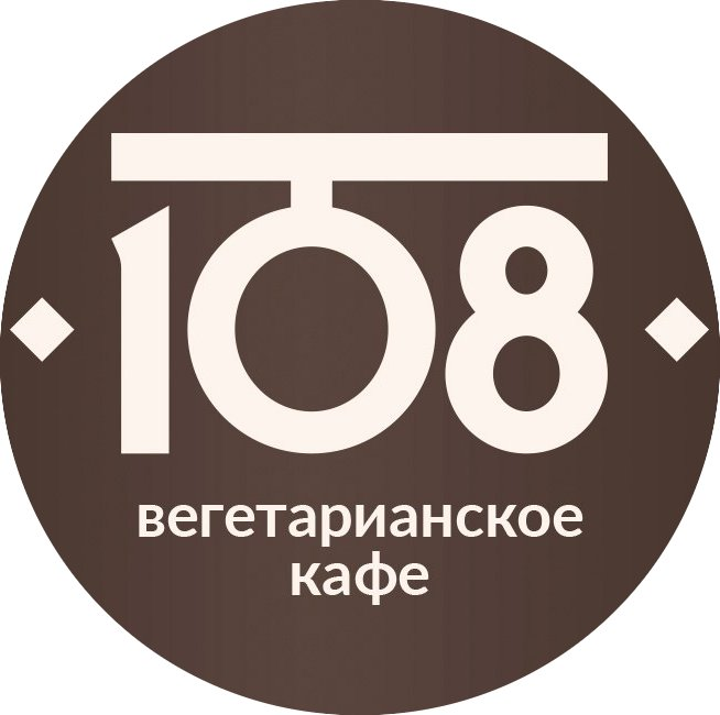 """""""108"""" Вегетарианское кафе"""