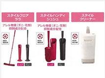 ダスキン商品モップ