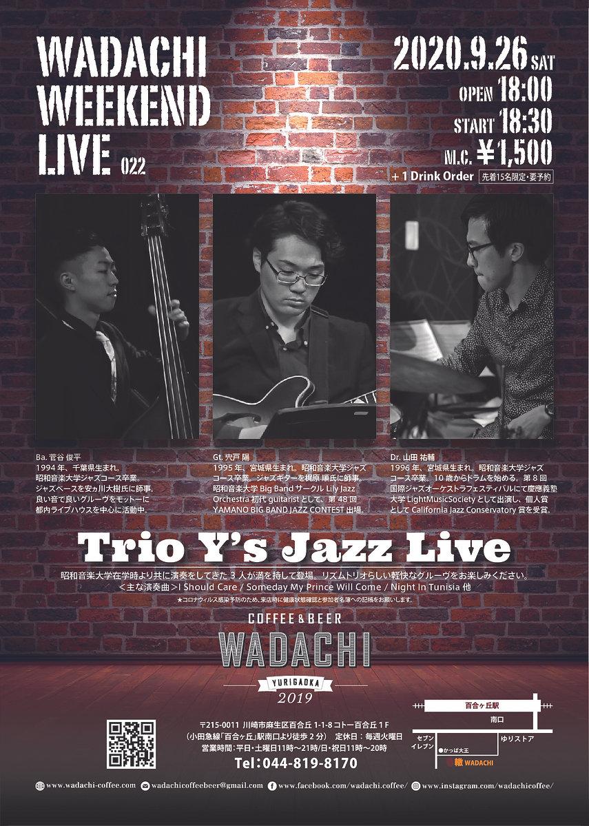 Trio_BK_アートボード 1.jpg