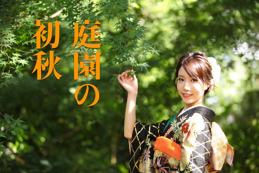 garden.003.jpeg