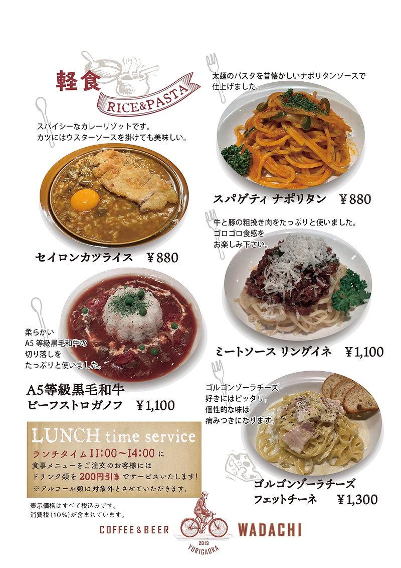 lunch_210330.jpg