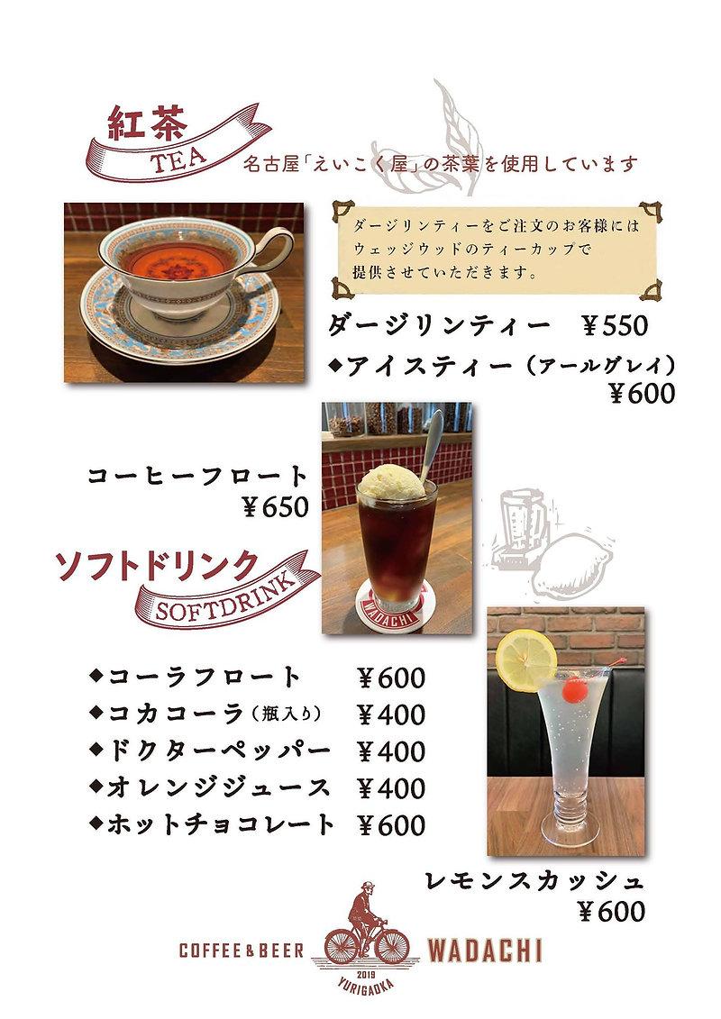 softdrink.jpg