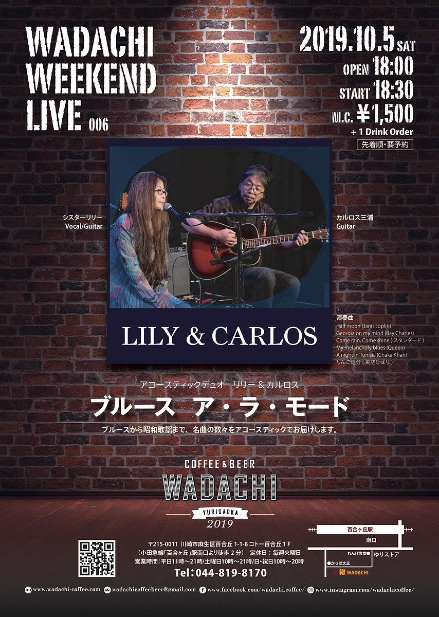 Lily&Carlos2.jpg