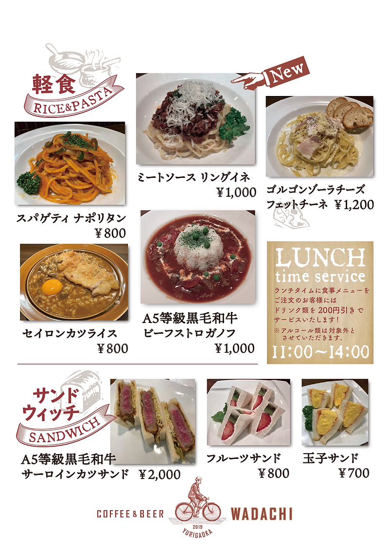 lunch_0924.png