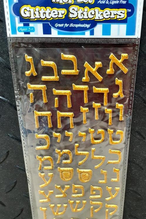 Glitter Hebrew Alphabet Stickets