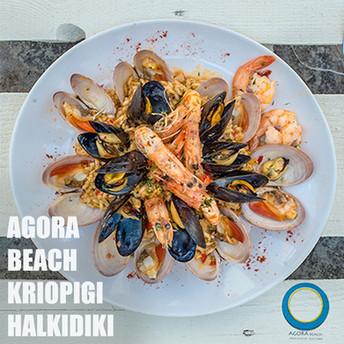 Sea Food Risotto!