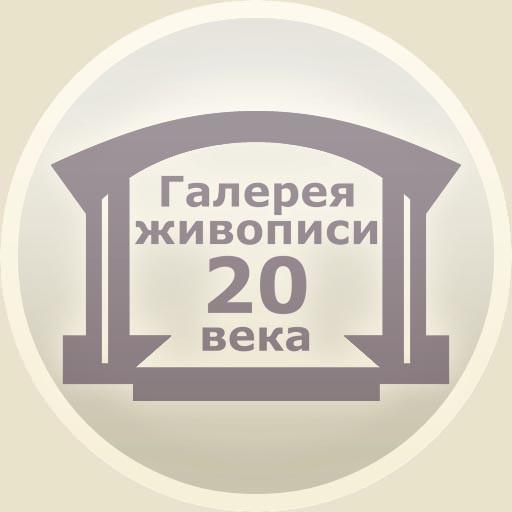 (c) Artacademy.ru