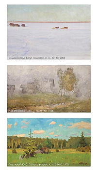 Галерея живописи 20 века