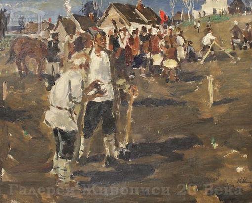 Repin Zemlya cbo 38 48 1959 web.jpg