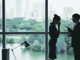 האם אתם עובדים מנוצלים?