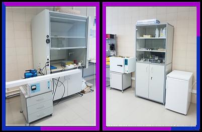 Лаборатория холодной плазмы