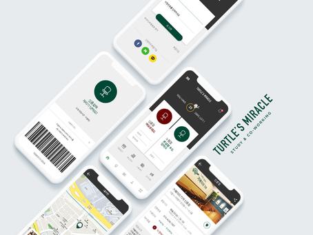 거북이의기적, 스터디까페 프랜차이즈 회원 연동 앱 구축.