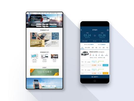 제주왕렌트카, 제주도 렌트카 가격비교, 실시간예약 서비스  플랫폼 구축.