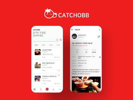 CATCHOBB, 위치기반 모임 플랫폼.
