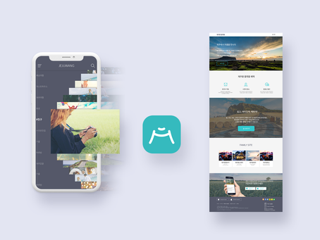 """유컴스, """"제주하루"""" 제주도 여행정보 공유 모바일 플랫폼 개발."""