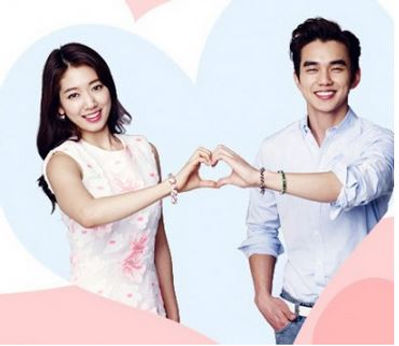 "Park Shin Hye and Yoo Seung Ho get cute for ""Lovely Hands"