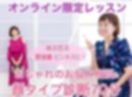 スクリーンショット 2020-04-10 22.13.50.png