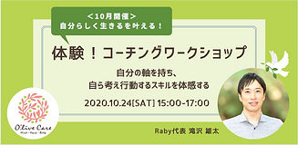 スクリーンショット 2020-09-13 22.00.05.png