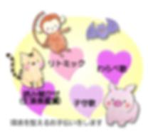 スクリーンショット 2019-03-15 15.20.35.png