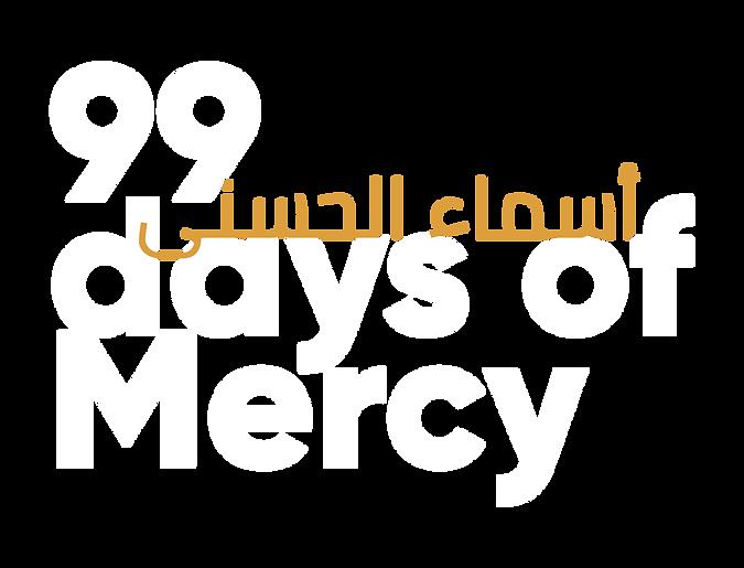 99days_Logo_W.png