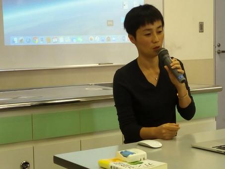ゲルソン療法・総合ワークショップ&シンポジウム in 東京のレポート②講演内容