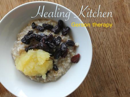 ゲルソン療法の朝食|スチールカットのオートミール
