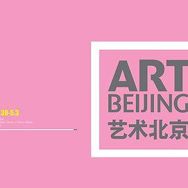 Jin Bo - 金波, contemporary chinese artist. Art Fair - Art Beijing - 2015.