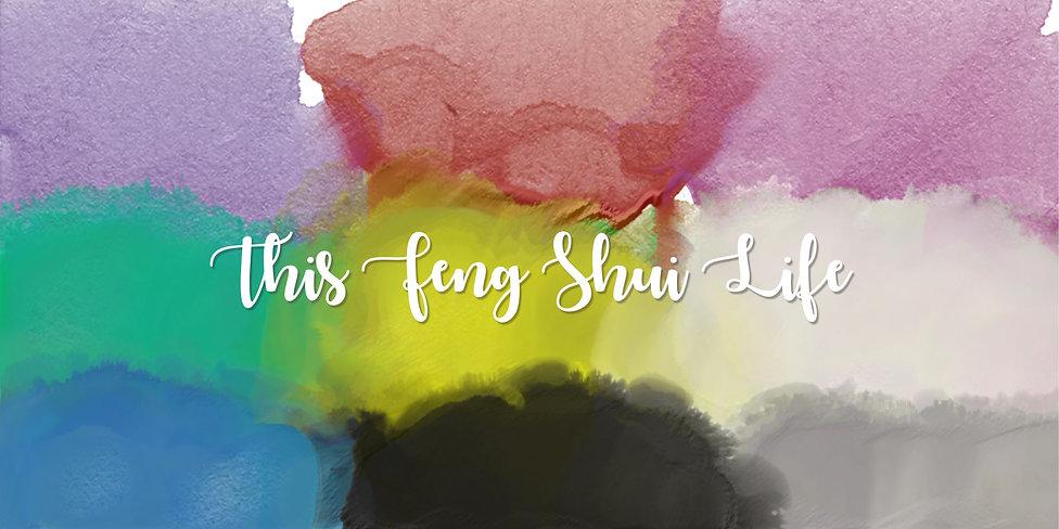 This Feng Shui Life Logo.jpg