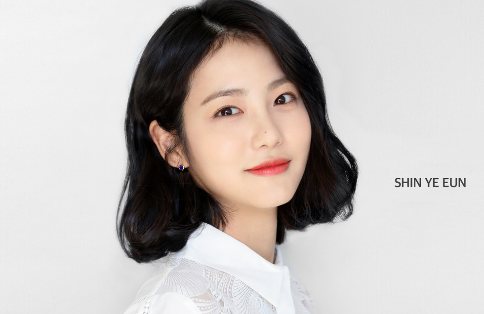 Shin Ye Eun 신예은
