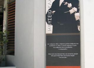 Tiems, kas (ne)skaitė apie graiką Zorbą: Niko Kazantzakio muziejus Kretoje