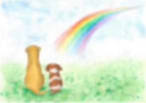 Rainbow-Bridge-Illustration-by-Hannah-Ro