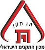 לוגו 1220-11_edited_edited_edited.png