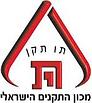 לוגו 1220-11_edited.png