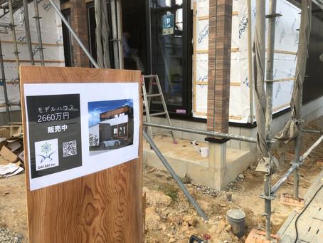 広陵町三吉のモデルハウスも10月末に完成予定です。