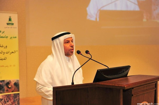 Dr Ayoubi.jpg